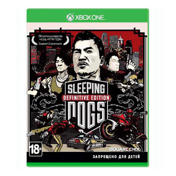 Sleeping Dogs Difinitive Edition Radio