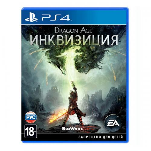 Dragon Age - Инквизиция (PS4)