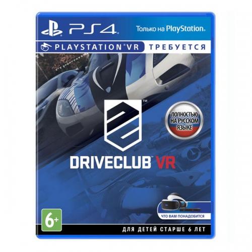 Driveclub VR (только для VR) (PS4)
