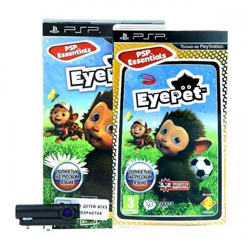Набор игра EyePet + камера (PSP)