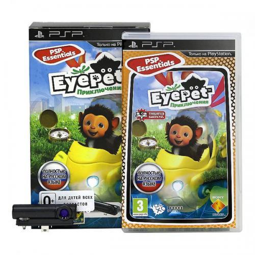 Набор игра EyePet. Приключения + камера (PSP)