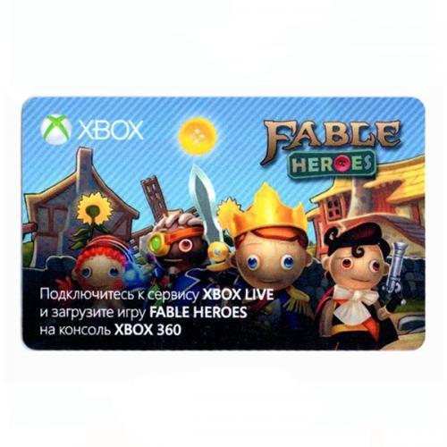 Fable Heroes (Цифровой код)