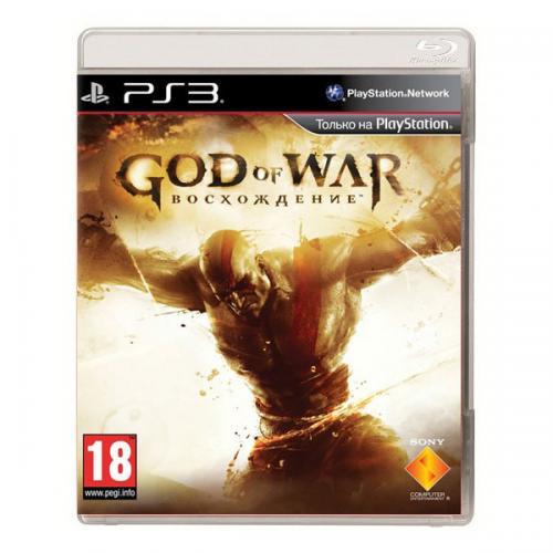 God of War 3 Восхождение (PS3)