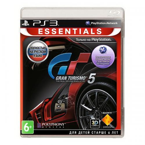 Gran Turismo 5 Essentials (PS3)