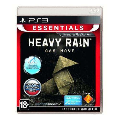Heavy Rain для Move (PS3)