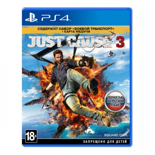 Just Cause 3 (PS4)