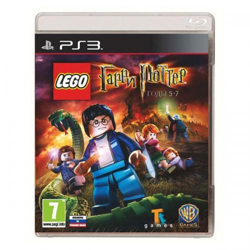 LEGO Гарри Поттер годы 5-7 (PS3)