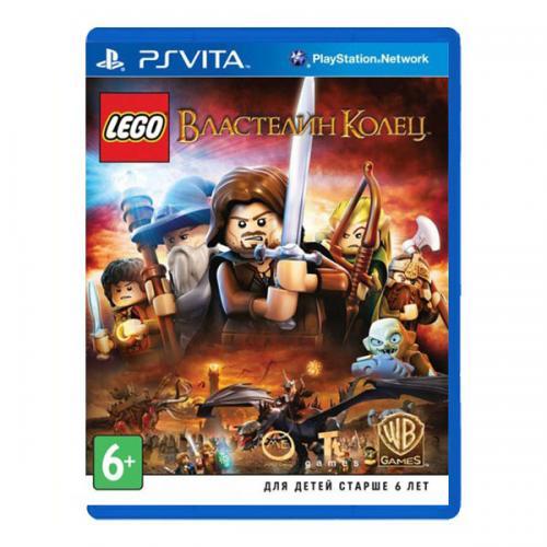 LEGO Властелин колец (PS Vita)