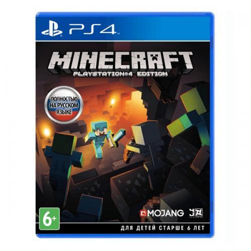 Minecraft Playstation 4 Edition (PS4)