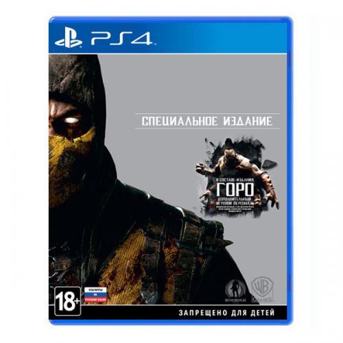 Mortal Kombat X. Специальное издание (PS4)