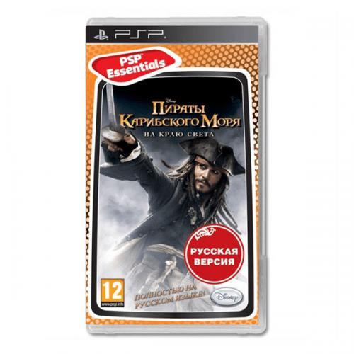 Пираты Карибского моря: На краю света (PSP)