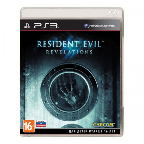 Resident Evil Revelations (PS3)
