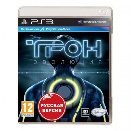 Трон Эволюция (PS3)