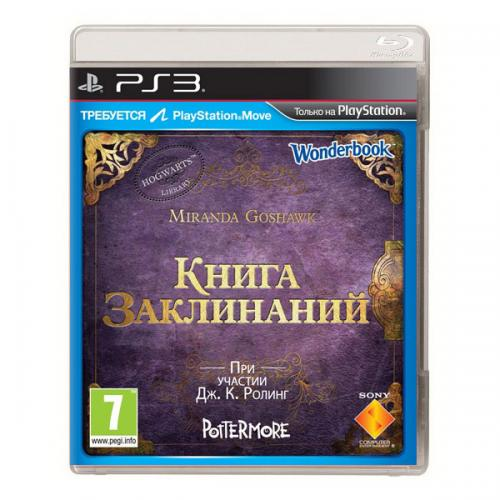 Wonderbook Книга заклинаний (PS3)