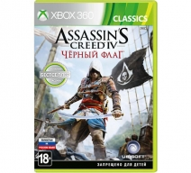 Assassin's Creed IV: Черный флаг (Xbox 360)