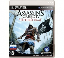 Assassin's Creed IV: Черный флаг (PS3)