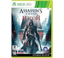 Assassin's creed: Изгой (Xbox 360)