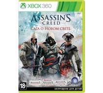 Assassin's Creed: Сага о Новом Свете (Xbox 360)