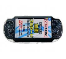 Пластиковый корпус Crystal Case для PS Vita (Прозрачный)