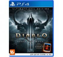 Diablo III Reaper of Souls. Ultimate Evil Edition (PS4)