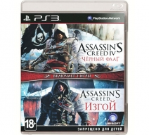 Комплект игр: Assassin's Creed IV: Черный флаг + Assassin's Creed: Изгой (PS3)