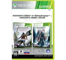 Комплект игр: Assassin's Creed IV: Черный флаг + Assassin's Creed: Изгой (Xbox 360)