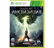 Dragon Age - Инквизиция (Xbox 360)