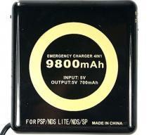 Универсальный аккумулятор Emergency Charger 5 в 1 (PSP)