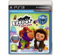 EyePet и друзья (PS3)