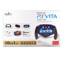 <em>Редактирование </em> Набор аксессуаров Pega: 16 в 1 (PS Vita) <em>(Product)</em>