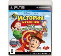 История игрушек Парк развлечений (PS3)