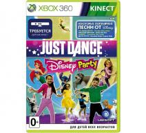 <em>Редактирование </em> Kinect Just Dance Disney Party (Xbox 360) <em>(Product)</em>