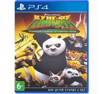Кунг-Фу Панда. Решающий поединок легендарных героев (PS4)