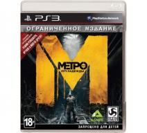 Метро 2033. Луч Надежды. Ограниченное издание (PS3)