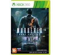 Murdered: Soul Suspect (Xbox 360)