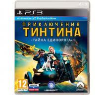 Приключения Тинтина: Тайна Единорога (PS3)