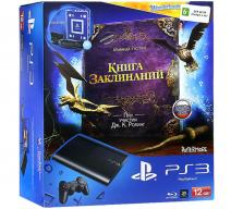 "Playstation 3 Super Slim 12Gb ""Книга заклинаний"""
