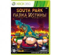 South Park. Палка истины (Xbox 360)