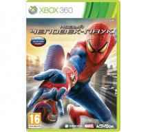 Новый человек-паук (Xbox 360)