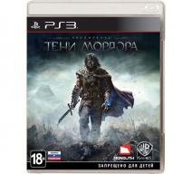 Средиземье: Тени Мордора (PS3)