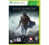Средиземье: Тени Мордора (Xbox 360)