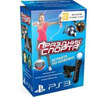 Starter Pack + Праздник спорта (PS3)