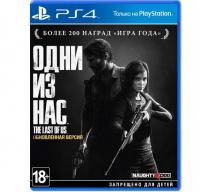 The Last Of Us. Обновлённая версия (PS4)