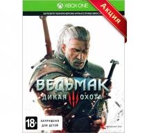 Ведьмак 3: Дикая охота. Цифровой код (Xbox One)