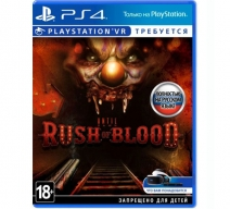 Until Dawn: Rush Of Blood (только для VR) (PS4)