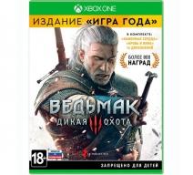 Ведьмак 3: Дикая Охота. Издание «Игра года» (Xbox One)