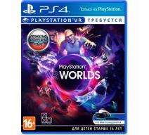 VR Worlds (только для VR) (PS4)