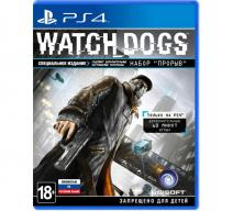 Watch_Dogs. Специальное издание (PS4)