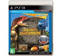 Wonderbook Прогулки с динозаврами (PS3)