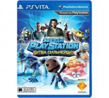 Звезды PlayStation Битва сильнейших (PS Vita)